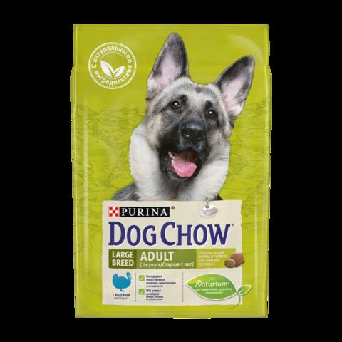 Dog Chow Adult Large Сухой корм для собак крупных пород с Индейкой