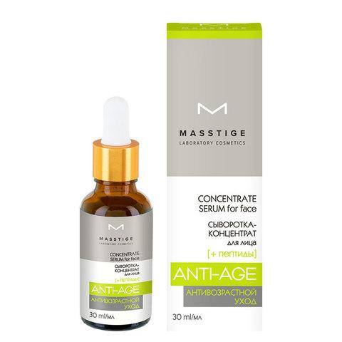 Masstige Anti-Age Сыворотка-концентрат для лица с пептидами 30мл