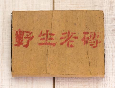 Шу Чжуан Ча в пальмовом листе, 2009, 500 г