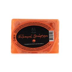 Мыло ручной работы (глицериновое) Бодрящий грейпфрут,100g ТМ Мыловаров