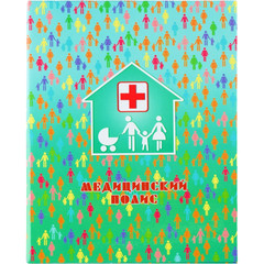 Папка адресная Медицинский полис 180х220 мм ламинированный картон зеленая