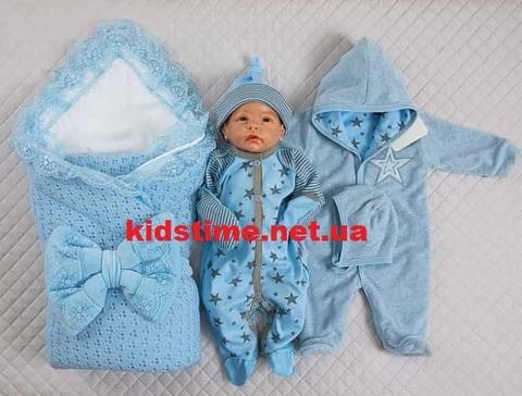 Комплект для новорожденных на выписку Магия голубой