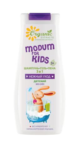 Modum for kids Детский шампунь-гель-пена 3 в 1 Нежный уход 400 г