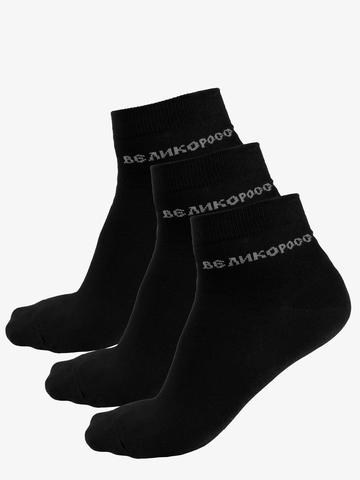 Подарочный набор Правильных носков ВЗЯТИЕ КАЗАНИ  (3 пары)