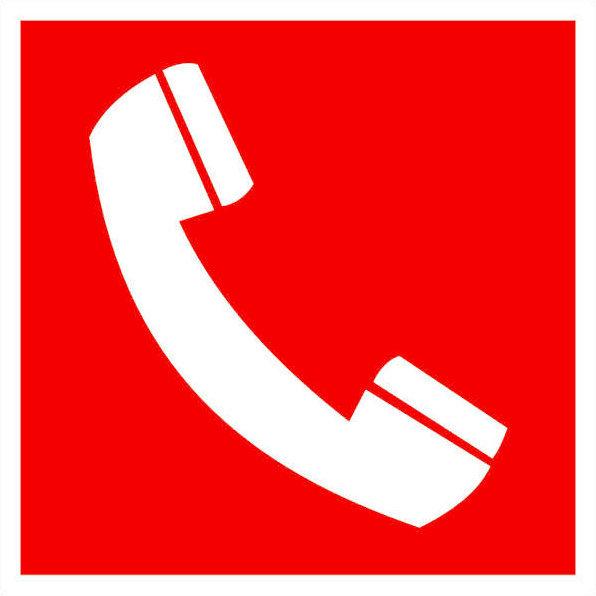 F05 знак пожарной безопасности - телефон для использования при пожаре