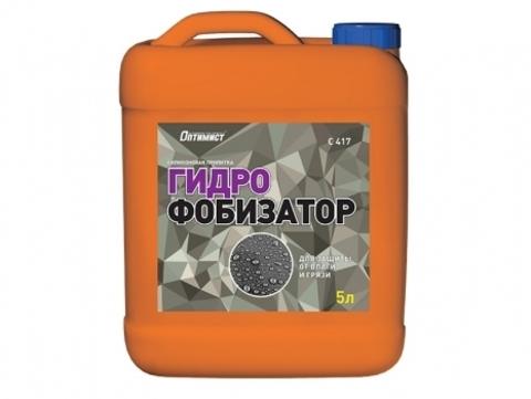Оптимист Пропитка силиконовая ГИДРОФОБИЗАТОР для защиты от влаги и грязи C417