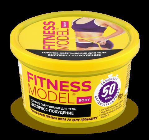 Фитокосметик Fitness Model Горячее обертывание для тела Экспресс-похудение 250мл