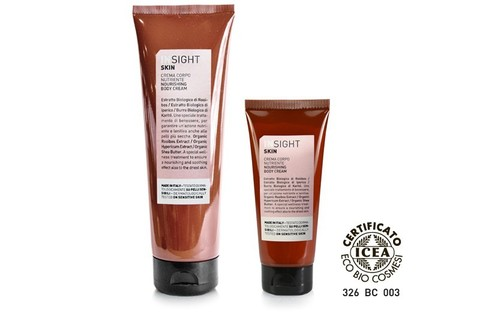 Питательный крем для тела Insight Nourishing Body Cream