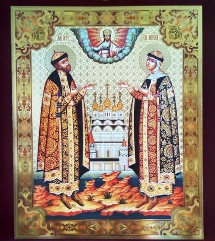 Плакат св. Петр и Феврония
