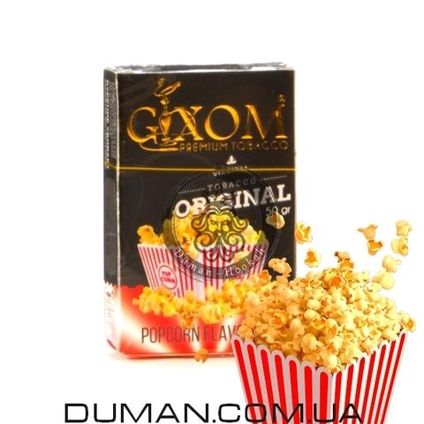 Табак Gixom Popcorn (Гиксом Попкорн)