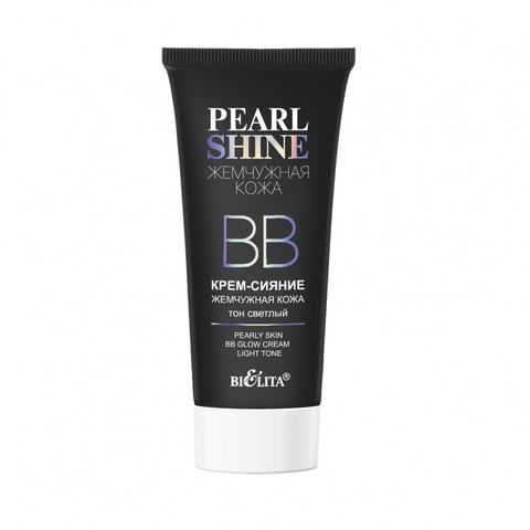 Белита Жемчужная кожа. Pearl Shine ВВ крем-сияние «Жемчужная кожа» тон светлый 30мл