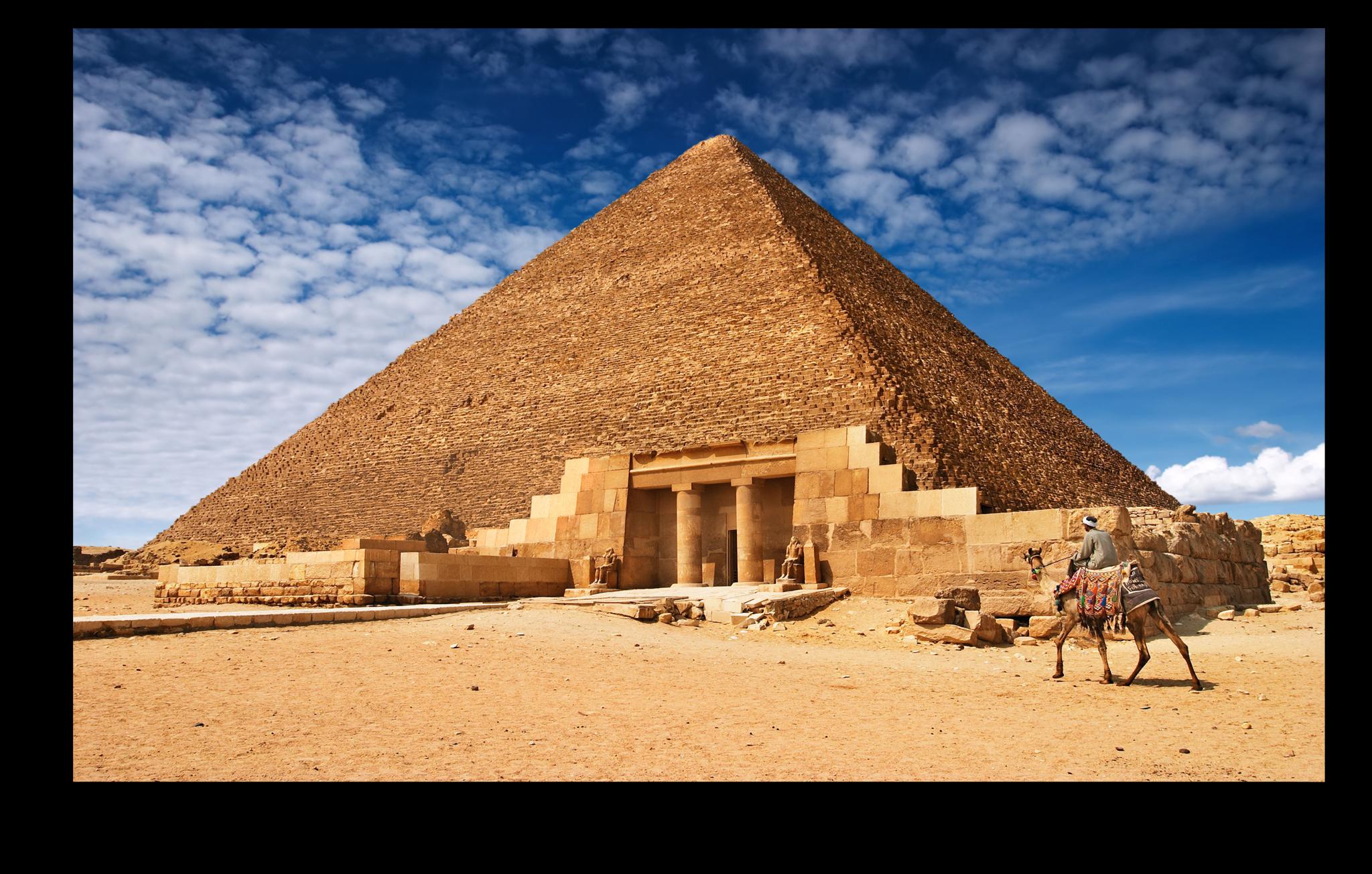 """Постеры Постер """"Египетская пирамида"""" п148.png"""