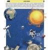 Рабочая тетрадь для детей от 3 лет «Космос». Маркер в комплекте (зелёный)