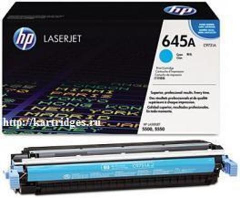 Картридж Hewlett-Packard (HP) C9731A №645A