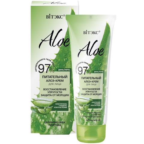 Витэкс Aloe 97% Питательный алоэ-крем для лица «Восстановление упругости. Защита от морщин» 50мл