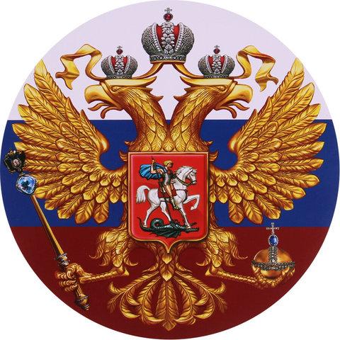 Печать на вафельной бумаге, Герб России 3