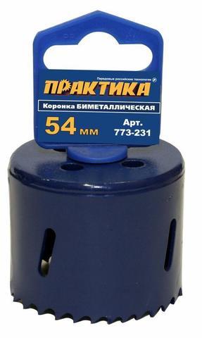 Коронка биметаллическая ПРАКТИКА  54 мм (2 1/8