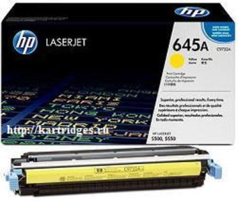 Картридж Hewlett-Packard (HP) C9732A №645A