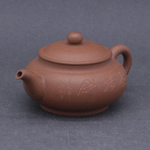 Чайник из исинской глины, 150мл, 131068