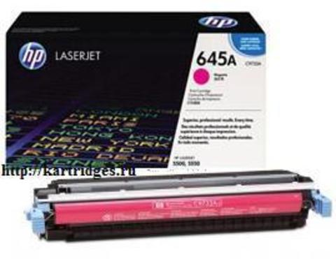Картридж Hewlett-Packard (HP) C9733A №645A