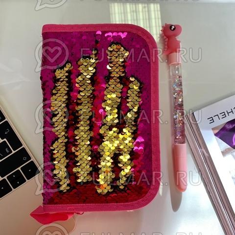 Пенал двухсекционный с пайетками на молнии для девочек меняет цвет Малиновый-Золотистый