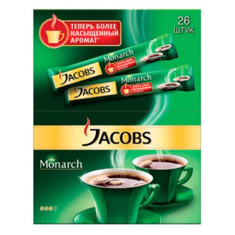 Кофе порционный растворимый Jacobs Monarch 26 пакетиков по 1.8