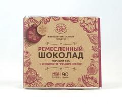 Шоколад горький, 72% на меду С инжиром и грецким орехом, 90г