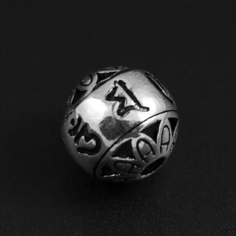 Бусина Бентос 11,8 мм серебро 925