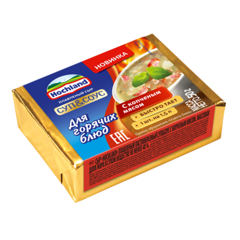 Сыр плавленый «Hochland» с копченым мясом 40% блочки суп и соус 50 гр