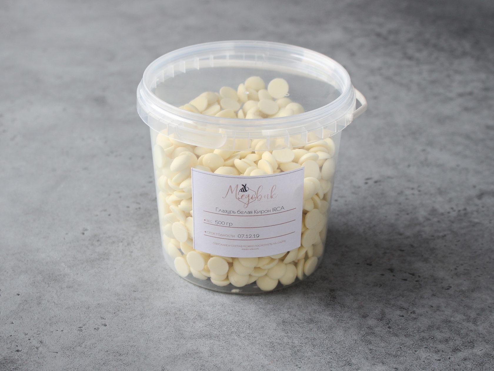 Глазурь белая КИРОН IRCA, 500 гр