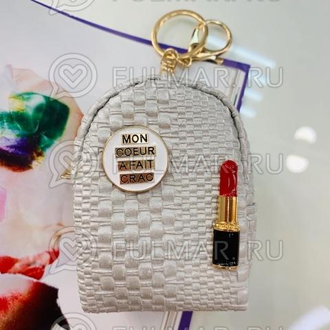 Ключница-брелок-мини кошелек для мелочи Парижанка (цвет: Серебристый)