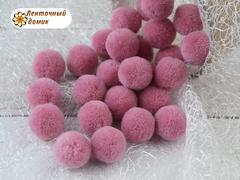 Помпоны кашемировые пыльная роза 20 мм