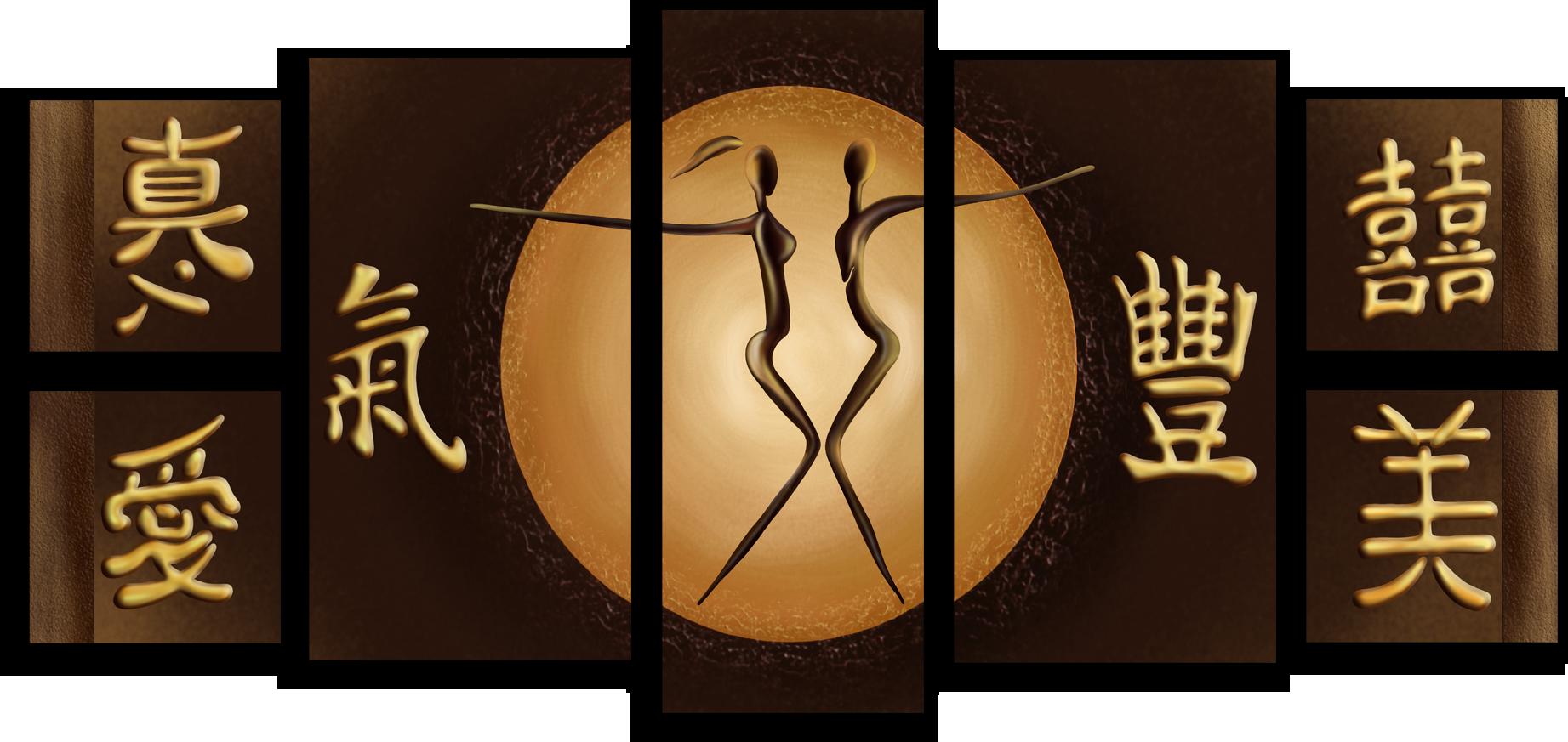 """Модульные картины Модульная картина """"Пара танцующих"""" М58.png"""