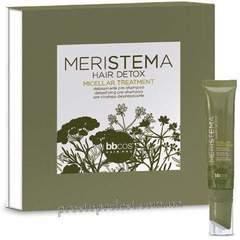 BBcos Meristema Micellar Treatment - Мицеллярное очищение на основе стволовых клеток