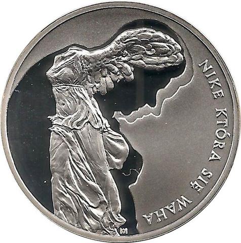10 злотых. Збигнев Херберт (1924-1998). 2008 год. Польша.