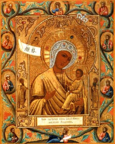 Икона Божией Матери Хлебенная на дереве на левкасе мастерская Иконный Дом