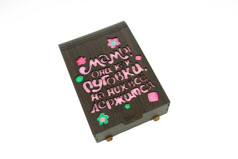 Шкатулка книжка - Мама пуговка