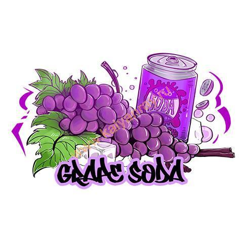 Табак B3 (Be Free) - Виноградная газировка