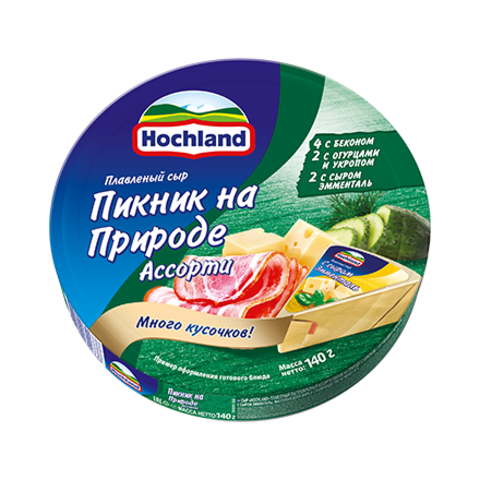 """Сыр плавленый """"Hochland"""" ассорти пикник на природе, 140 г"""