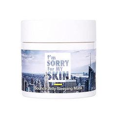 I'm Sorry For My Skin Bounce Jelly Sleeping Mask - Маска-желе ночная