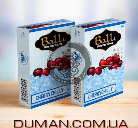 Табак Balli CHERRYCHILLY (Балли Ледяная Вишня)