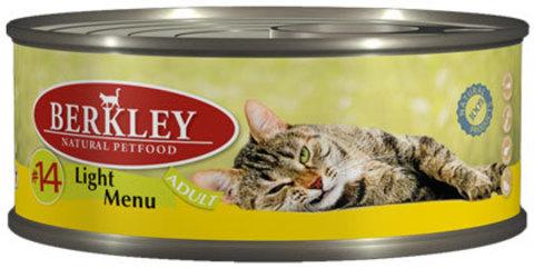 Консервы Berkley №14 Облегченная формула для взрослых кошек