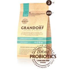 Grandorf Probiotic Adult Indoor 4Meat&Brown Rice для взрослых домашних кошек с живыми пробиотиками 4 вида мяса с бурым рисом