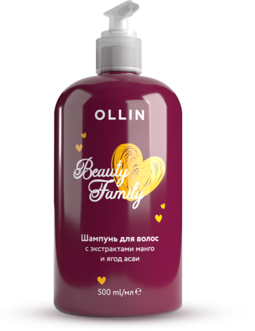 OLLIN BEAUTY FAMILY Шампунь для волос с экстрактами манго и ягод асаи 500мл