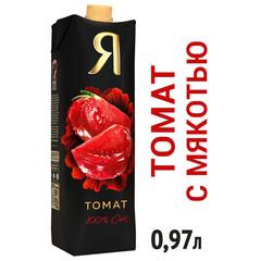 Сок Я томат 0,97л
