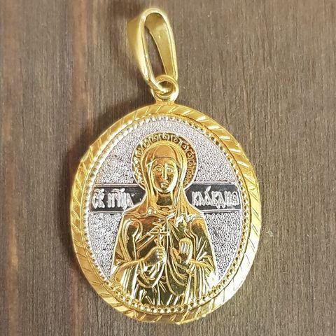 Нательная именная икона святая Клавдия с позолотой кулон с молитвой