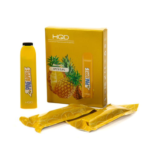 Одноразовая электронная сигарета HQD V2 Pineapple (Ананас) 1 шт