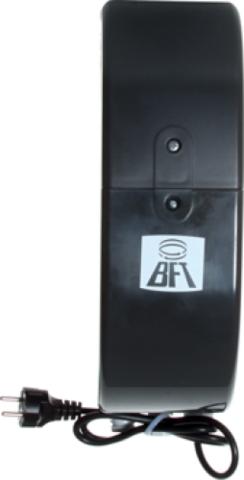 Электропривод осевой ARGO G для автоматизации секционных ворот до 35 кв. м