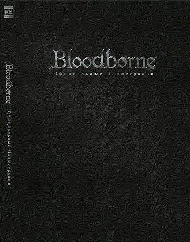 Bloodborne. Официальные иллюстрации