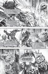 Warcraft: Легенды